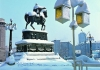 knez-mihajlo-pod-snegom1